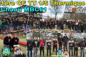 . [REPORTAGE] 1ere CF TT 1/5 Chanu MBC61
