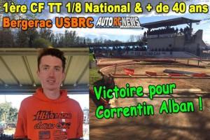 . [REPORTAGE] 1ere CF TT 1/8 National Bergerac USBRC